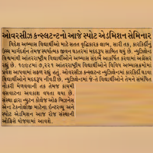 DIVYA BHASKAR l Ahmedabad l 23-Dec-2004