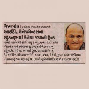DIVYA BHASKAR l Ahmedabad l 27-May-2013