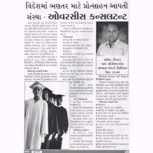 SAKHI l June 2011 Issue