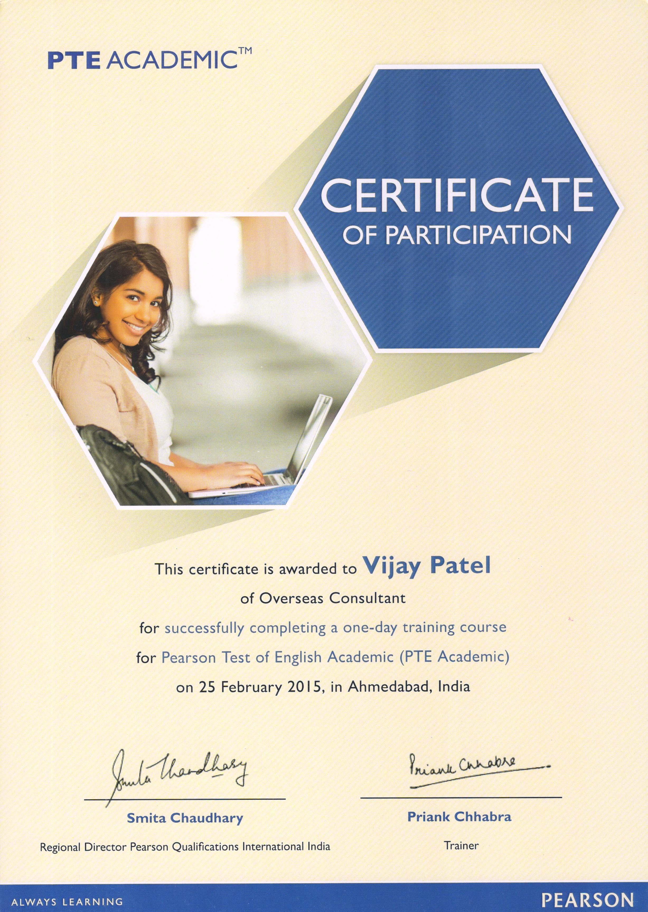 PTE Certificate