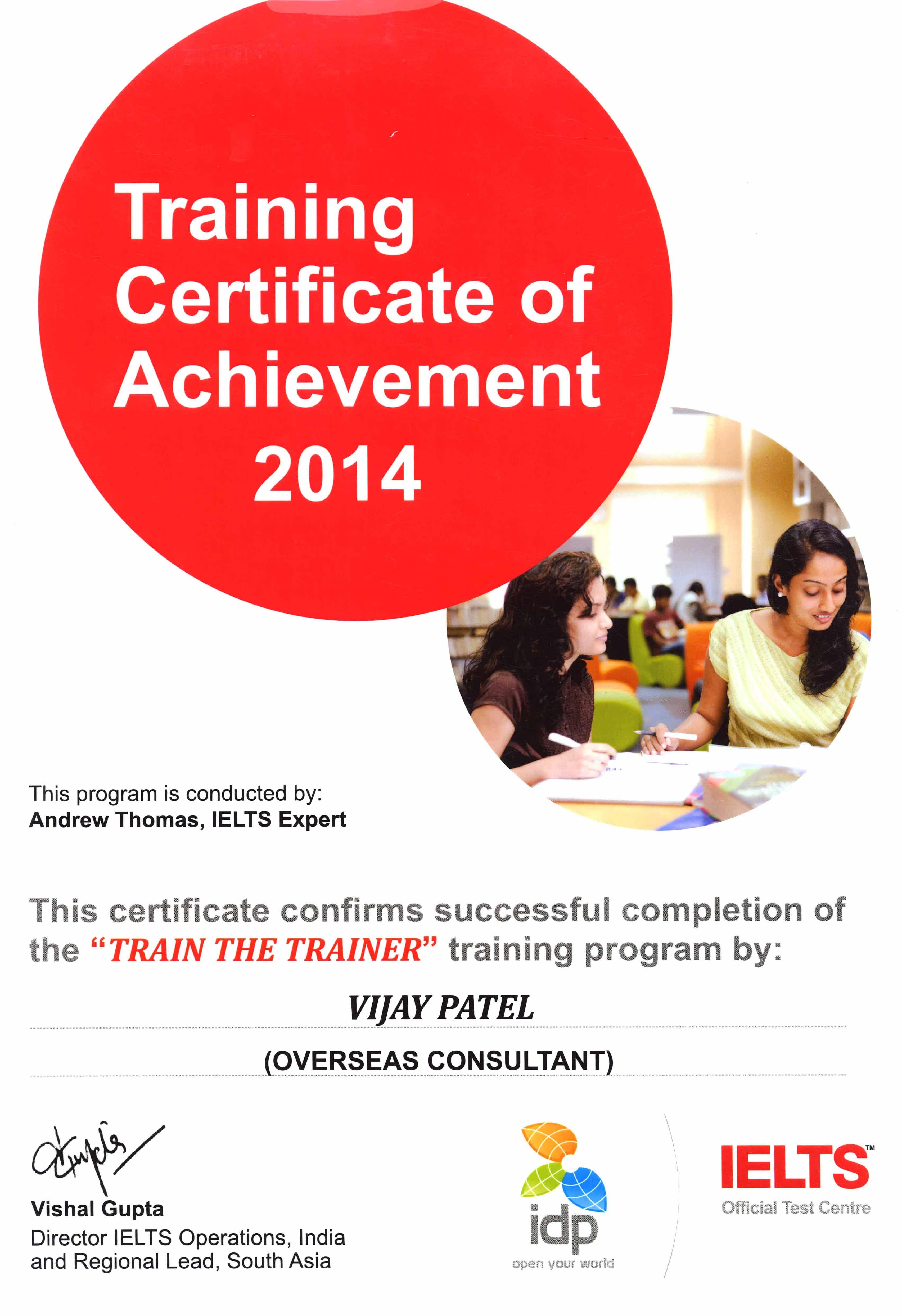 IDP Training Certificate of  Achievement 2014